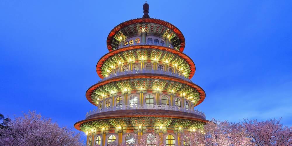 Aktien zu Taiwan